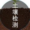 惠阳土壤放射性检测