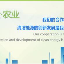 834728中盈安信这个项目怎么样?有哪些优势?深圳地区图片