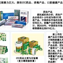430034大地股份一股多少钱?股价是多少?深圳图片