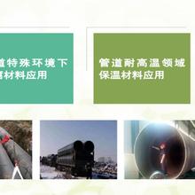 龙门教育838830多少股起投资认购?广东广州图片