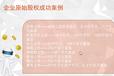 深圳832344罗美特已经在IPO辅导中了吗?