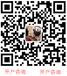 安徽铜陵个股期权汇开户流程步骤