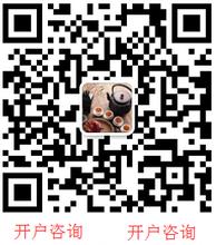 好莱客603898怎么融资买入期权开户图片