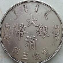 重庆渝北古钱币免费鉴定交易市场图片