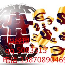 上海国际期货在哪里条件给的高资金安全的