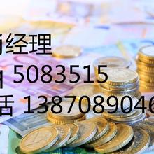上海虹口有国际期货总部吗在哪里能不能开户?
