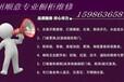 广州专业橱柜维修橱柜配件、橱柜更换配件、橱柜保养