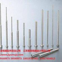 上海集誉模具专注五金塑胶模具加工二十年