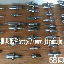 模具配件加工上海集誉模具厂更专业