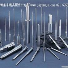 上海集誉模具配件加工,你的正确选择