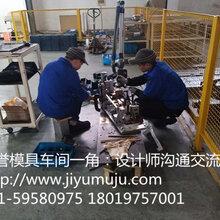 模具加工机械零件加工工装夹具非标定制找上海集誉模具