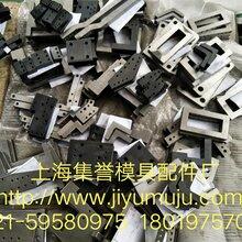 不锈钢非标加工,数控车床加工,上海车床加工-上海集誉模具厂