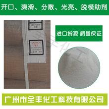 进口防玻纤外露剂TAF工程塑料抗浮纤剂改性尼龙玻纤消除剂