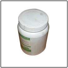 优质中丝乳化膏精品中丝乳化膏线切割配件中丝乳化膏