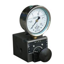 压力表开关通用配件推入压力表退磁器退磁器