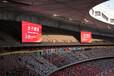 山东户外LED显示屏高清全彩大屏幕在大型体育赛事中的应用