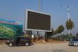周年钜惠山东济南LED全彩显示屏价格厂家直销免费安装