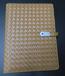 供应充电笔记本高端企业礼品定做移动电源记事本印logo