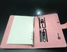 厂家直销小夜灯U盘4000MAH笔记本移动电源充电记事本