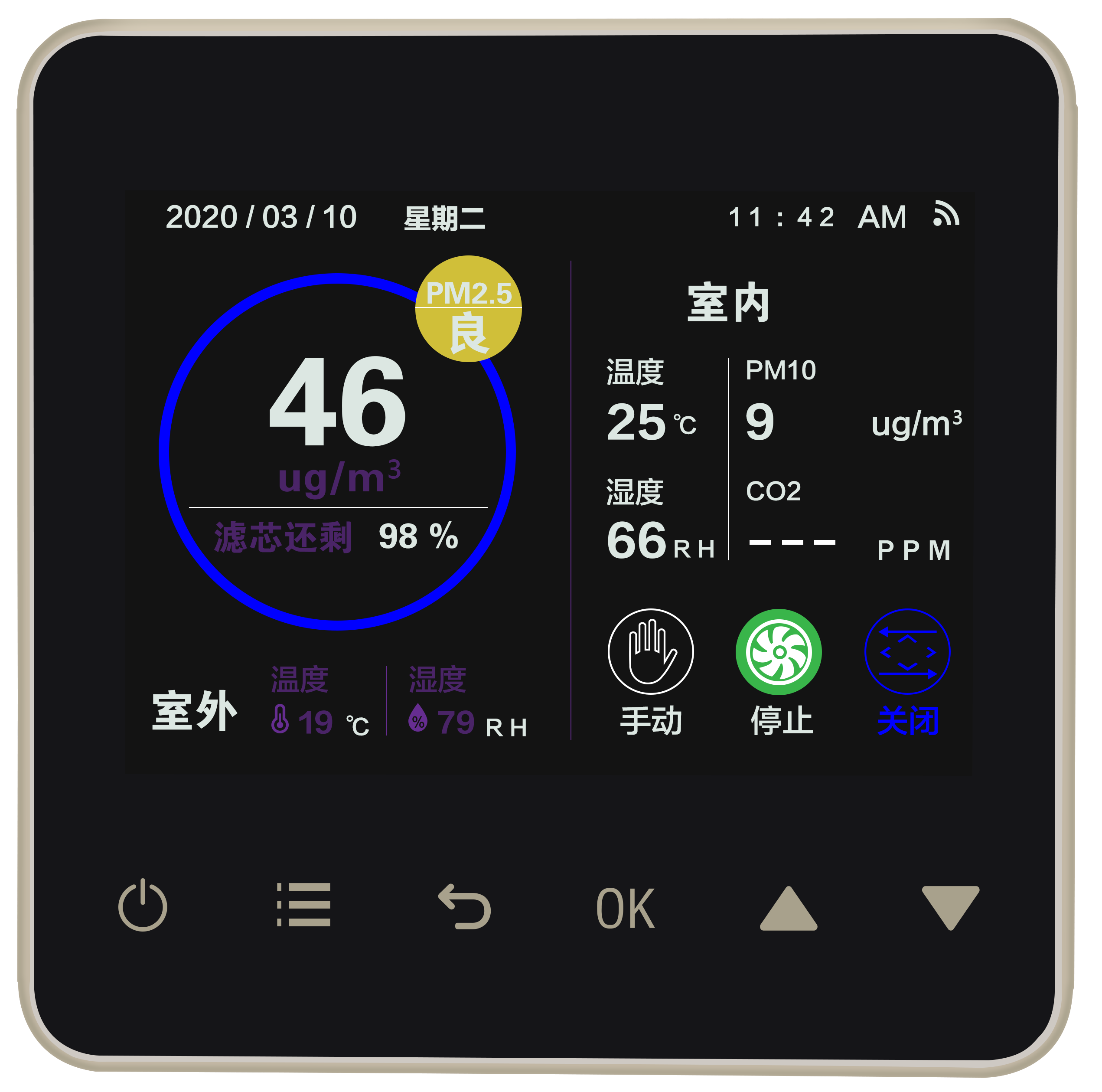 480320高分辨率3.5寸彩屏新风智能控制器,厂家可提供OEM