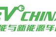 2017中国国际新能源车用电机电控展览会