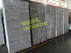 硅岩板厂家山东硅岩净化板批发