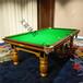 美式黑八标准台球桌实木大理石桌球台