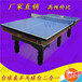 广州普通美式黑八台球桌厂家直销