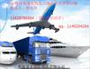 化学试剂香港进口专线/化学试剂避税进口流程