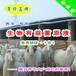 养羊生物有益菌原液诸多好处与优势