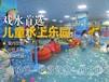 青岛儿童室内水上乐园,亲子戏水池咋卖的,水上乐园室内