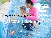 南昌新生兒潛水訓練水育早教游泳池兒童游泳池價格