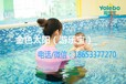 大连甘井子区供应儿童游泳池亲子池儿童戏水池厂家有售