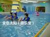 渭南婴儿游泳池价格多少儿童游泳池价格宝宝洗澡池