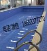 承德水育早教课程价格母婴店游泳池室内大型游泳池有售