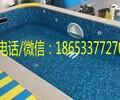 保定供应水育早教游泳池孕婴店大游泳池室内大型儿童泳池