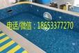 天津水育早教游泳池室内大型儿童游泳池钢结构组装池