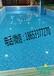 重庆供应水育早教游泳池水育早教课程价格单次水育早教收费标准