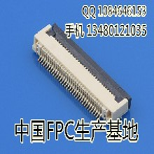0.5mmFPC32pinH2.0镀金
