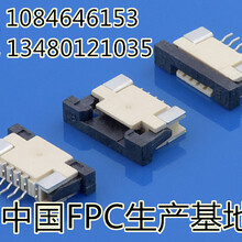 1.0mmFPC4pin上接触H2.5