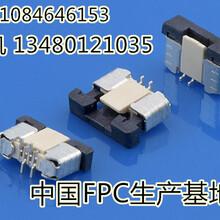0.5mmFPC立式全包4pin正脚位