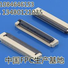 深圳0.5毫米间距FPC接口掀盖式下接触高度2.0mm