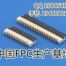 深圳0.5mm间距FPC接口上接触抽拉式SMTH1.2mm