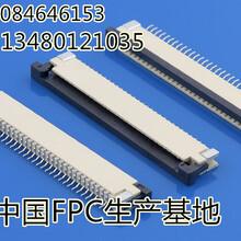 1.0mmFPC接口10pin下接H2.5