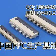 0.5mm间距FPC连接器抽拉式下接触卧式1.2mm