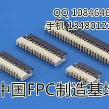 0.5mmFPC连接器抽拉式下接触卧式