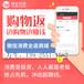 湖北荆州消费全返商城APP专业开发低价源码