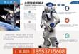 小柔机器人价格,智能机器人