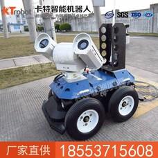 安防巡检机器人,安防巡检机器人直销,安防巡检机器人价格,安防巡检机器人厂家