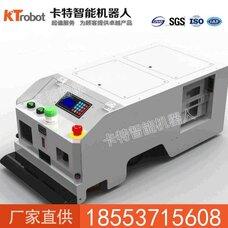 AGV智能运输车,AGV智能运输车直销,AGV智能运输车价格,AGV智能运输车厂家